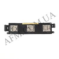 Коннектор Sim and MMC для Asus ZenFone 6,   на шлейфе,   на две SIM- карты