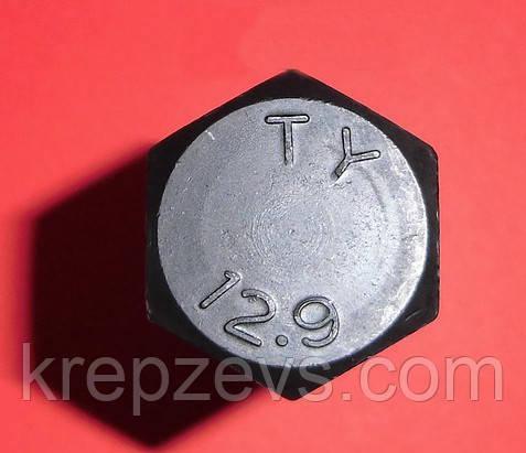 Высокопрочный болт М27 маркировка 12.9 ГОСТ 7805-70 и ГОСТ 7798-70