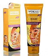 Маска для лица Wokali Gold Caviar (золотая)