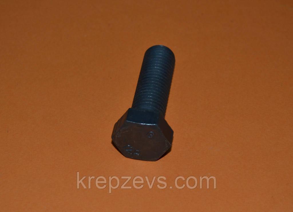 Высокопрочный болт М36 DIN 933 и DIN 931 марка 12.9