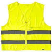 IKEA BESKYDDA Светоотражающий жилет, желтый L / XL, желтый  (703.157.37)