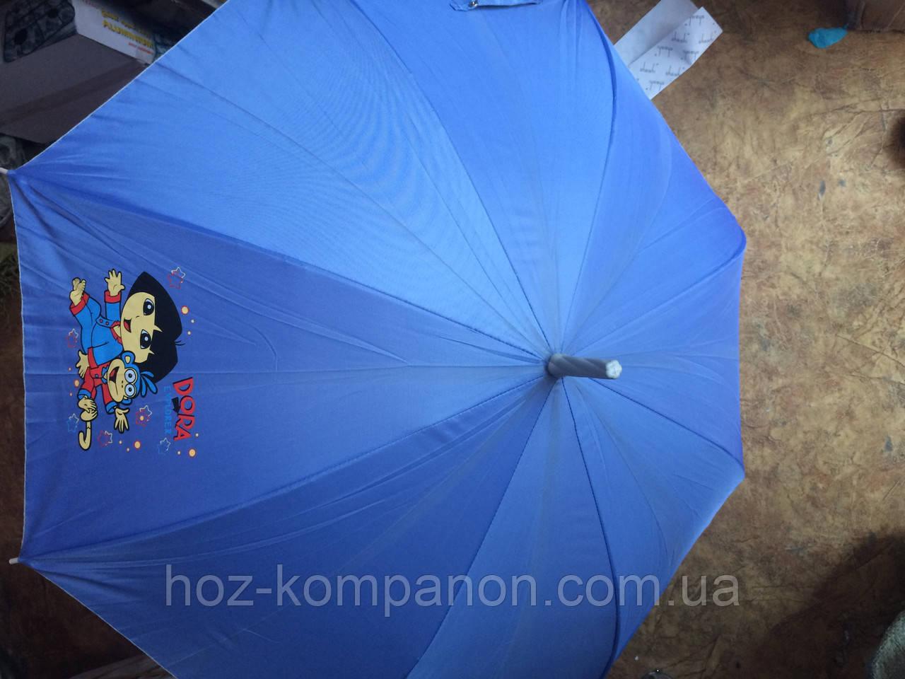 Зонтик трость