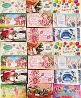 """Конверт для денег """"С Днем Рождения"""" 170х85мм (мужские, женские, детские) лак+ присыпка, микс"""