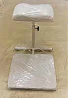 Подставка для педикюра с полочкой для ванночки (подушка белая, бежевая, черная)