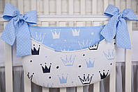 "Карман органайзер на детскую кроватку ""Голубые короны""."