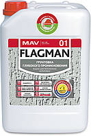 Грунтовка MAV FLAGMAN 01 глубокого проникновения 2 литра