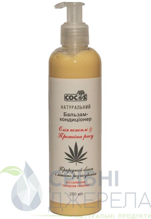 Легкость расчесывания. Бальзам-ополаскиватель для волос с маслом Конопли и протеинами Риса, 250 мл