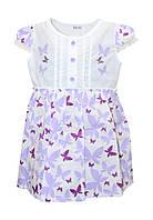 Сарафан бело - фиолетовый для девочки, ТМ Mevis размер 98