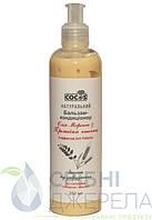 Защита от загрязнения. Бальзам-ополаскиватель для волос с маслом Моринги и протеинами пшеницы, 250 мл