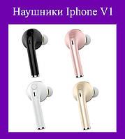 Наушники Iphone V1!Хит цена