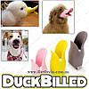 """Стильный намордник для собак - """"DuckBilled"""""""