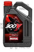Масло   4T, 4л   (синтетика, 5W-30, 300V Line road racing, Above standards)   MOTUL   (#104111)