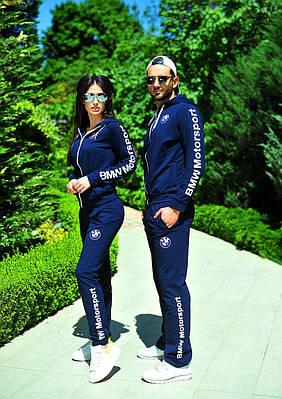 Стильный спортивный костюм в стиле BMW Motorsport синий