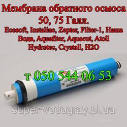 Мембрана обратного осмоса Filmtec (50, 75,100 Галлон)