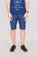 Мужские шорты Outfits - Сlassic Light Navy светло синие (чоловічі шорти)