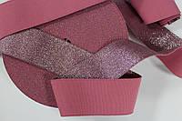 Резинка декоративная 50мм, (25м)  розовый+серебро, фото 1