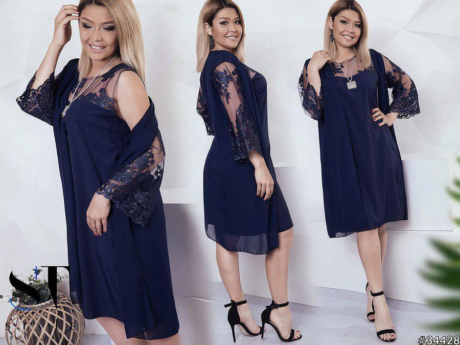 7aa5792dcad Изумительное женское платье с накидкой больших размеров до 62-го - Стильная  женская одежда оптом