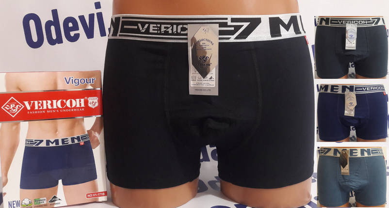 Vericoh мужские боксеры хлопок + бамбук цена указана за упаковку, фото 2
