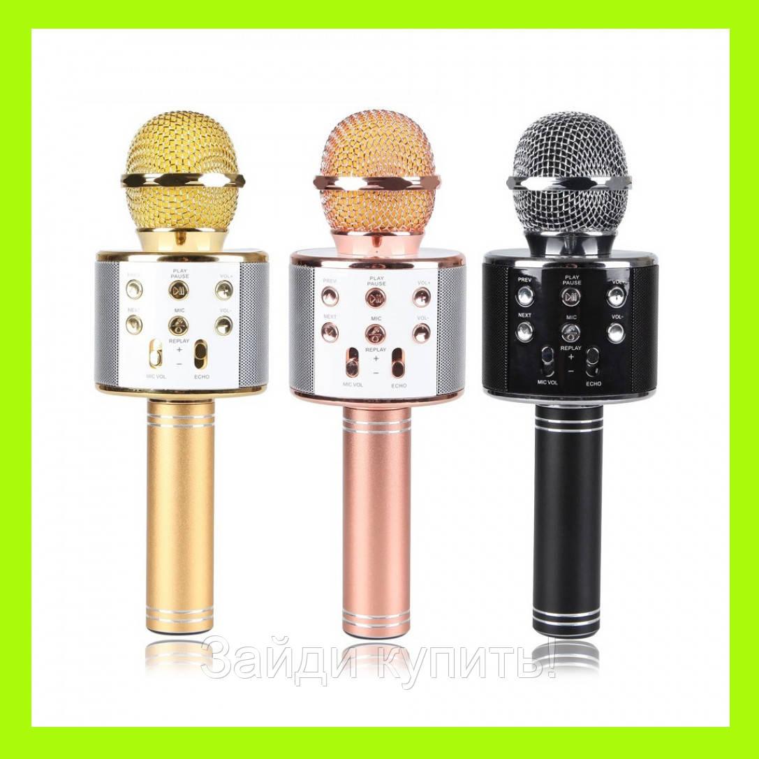 Беспроводной мини-портативный WS-858 Karaoke Микрофон Bluetooth USB-динамик!Опт