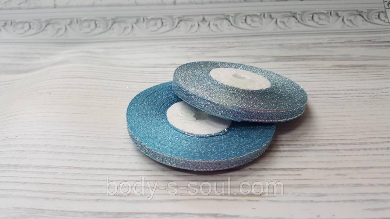 Лента парча голубая 0,6 мм, 25 ярдов