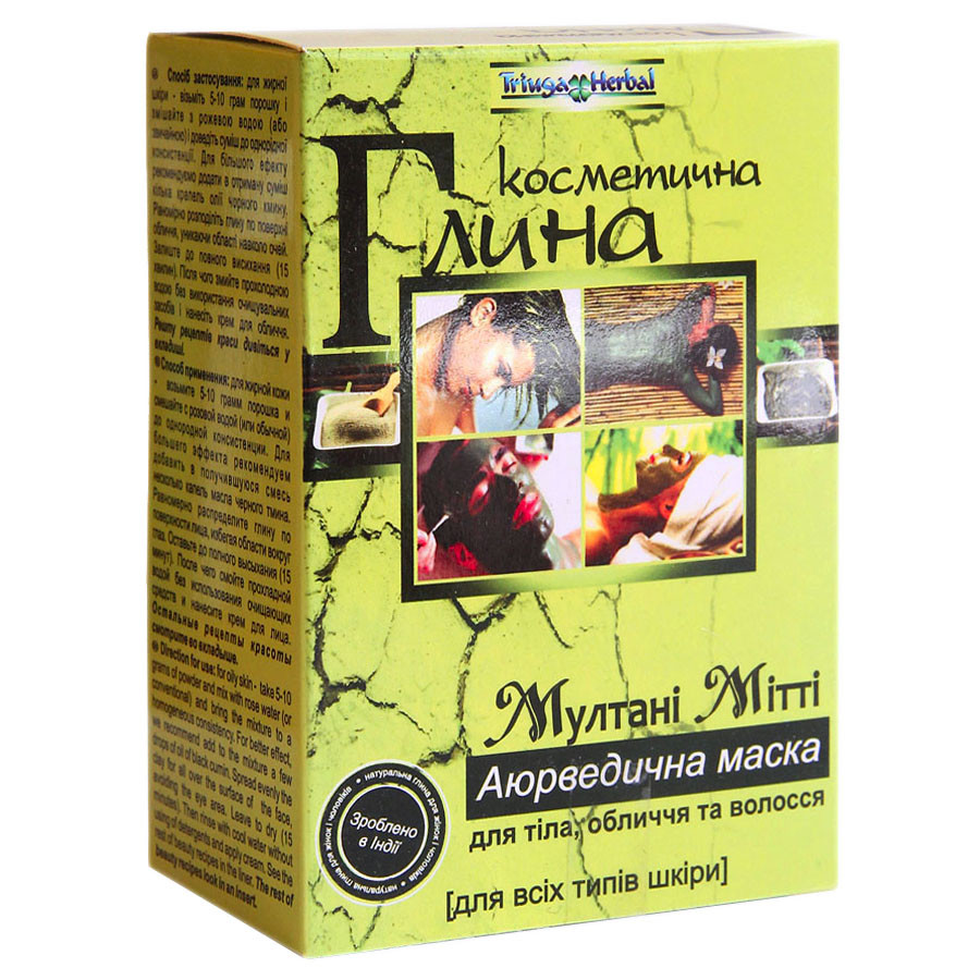 Маска для волосся Triuga Мултані Мітті на основі глини без домішок 100 г