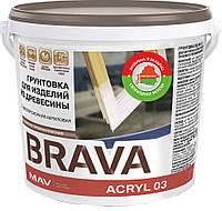 Грунтовка MAV BRAVA ACRYL 03 для изделий из древесины 20 литров