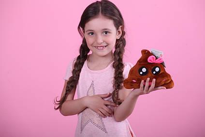 М'яка іграшка Смайлик emoji Міс какашка 16 см Эмоджи