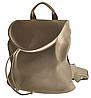 Рюкзак з кришкою Mod MINI - бежевий