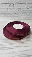 Лента атласная бордовая с люриксом 0,6 мм, 36 ярдов