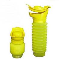 Писсуар детский дорожный горшок(комплект 3 різних накладки на кришку), фото 1
