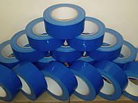 Лента клейкая арм. синяя 48мм/50м