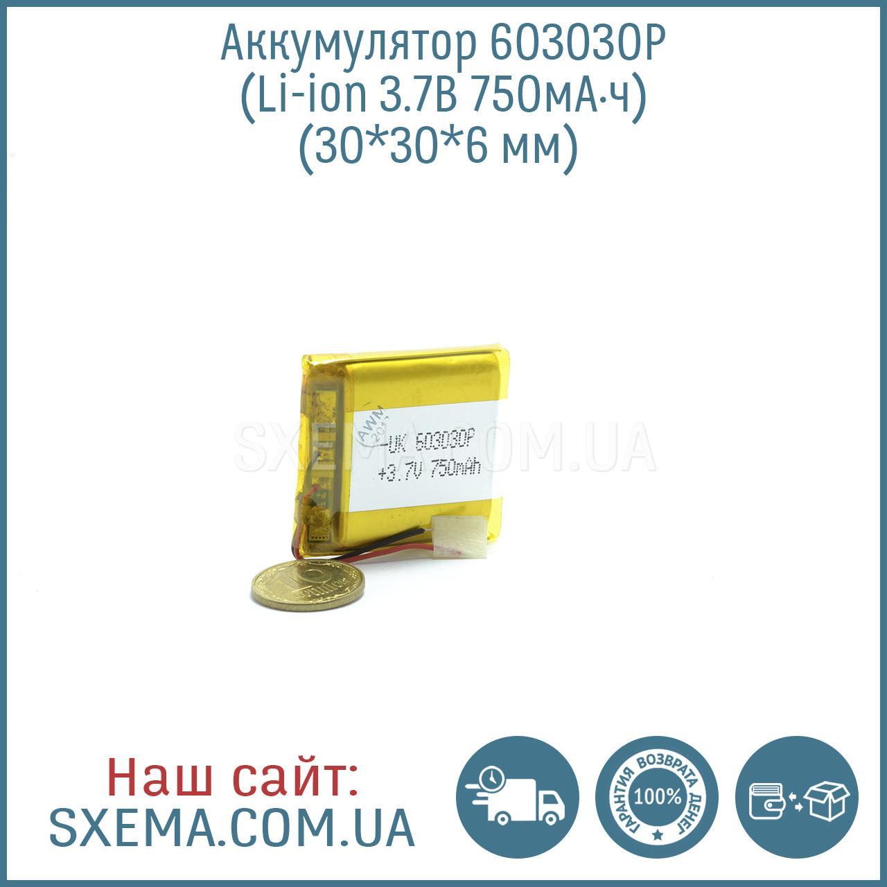 Акумулятор універсальний 603030 (Li-ion 3.7 В 500мА·год), (30*30*6 мм)