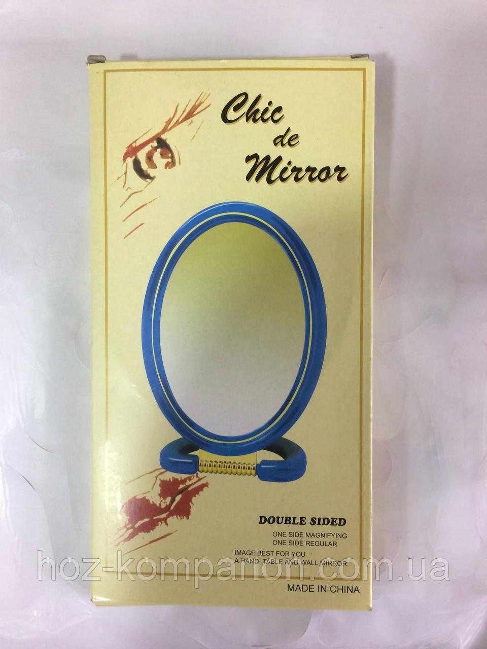 Зеркало пластик овал №5