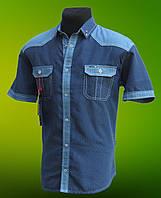 Тенниска рубашка мужская с коротким рукавом