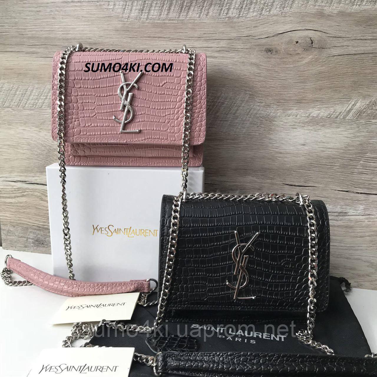 Купить Женскую кожаную сумку Yves Saint Laurent оптом и в розницу в Одессе  ... 84f8d65bff3