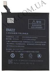 АКБ оригинал Xiaomi BM22 (Mi5) 2910 mAh