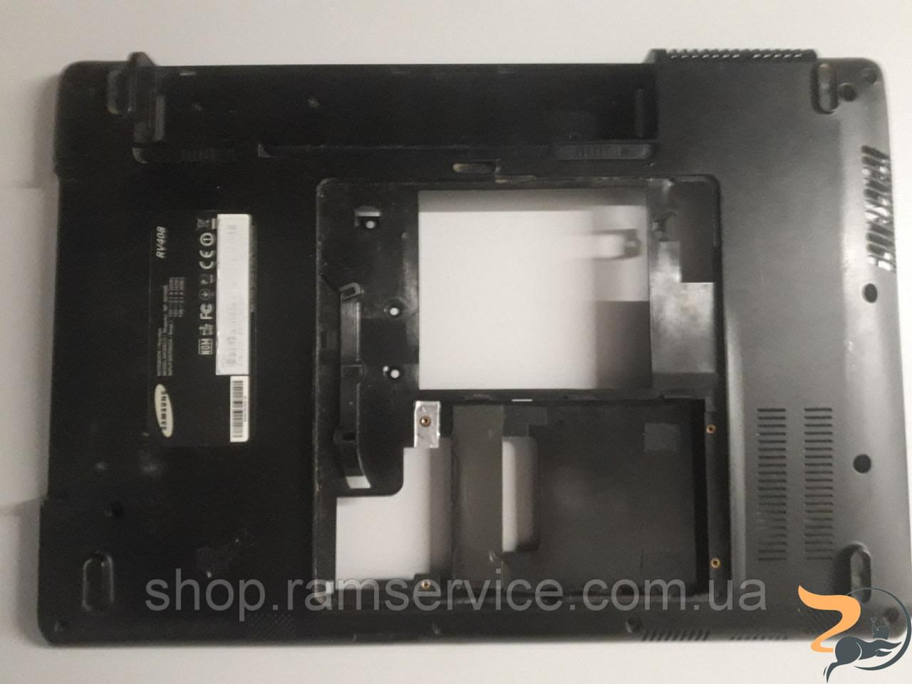Нижня частина корпуса для ноутбука Samsung RC408, NP-RV408L, б/в