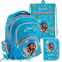 Школьный набор для девочки Kite Vaiana V18-525S (1-4 класс)