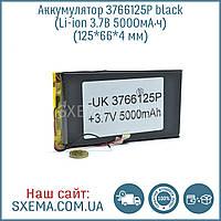 Аккумулятор универсальный 3766125 black   (Li-ion 3.7В 5000мА·ч), (125*66*4 мм)