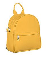 Міні рюкзак трансформер - жовтий, фото 1