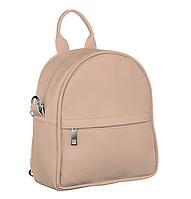 Міні рюкзак трансформер - кремовий