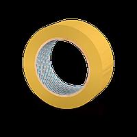 Скотч малярный Mixon Masking Tape 6260. 80°C. 50 мм x 45 м, фото 1