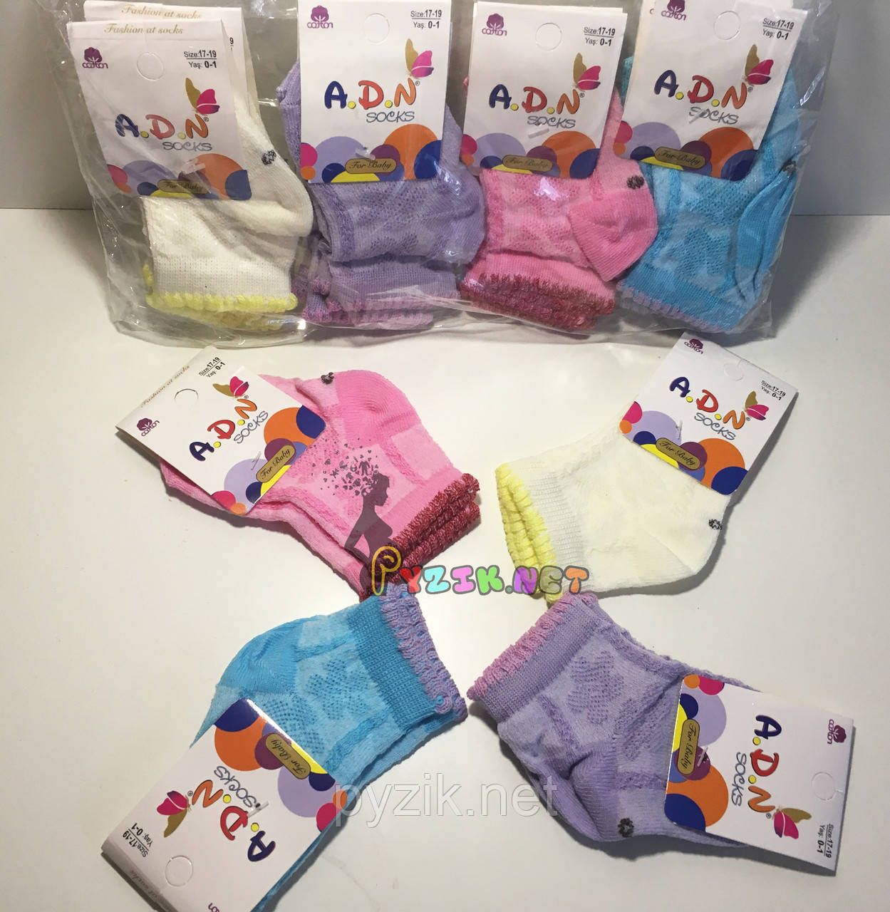 Носочки для девочки летние Турция