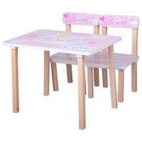 Детский столик со стульчиками Little Princess 501-30