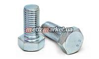 Болт с шестигранной головкой (кл 5.8) DIN 933 М4 x 0,7 x 10 мм (1000 шт.)