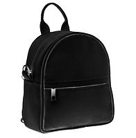 Міні рюкзак трансформер - чорний