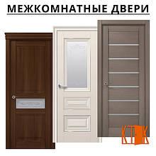Виробники міжкімнатних дверей