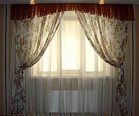 """Комплект шторы тюль ламбрекен готовый """"Прованс-2"""" 5 м, беж, фото 1"""