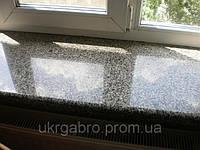Мармурове Гранітне підвіконня Київ, фото 1
