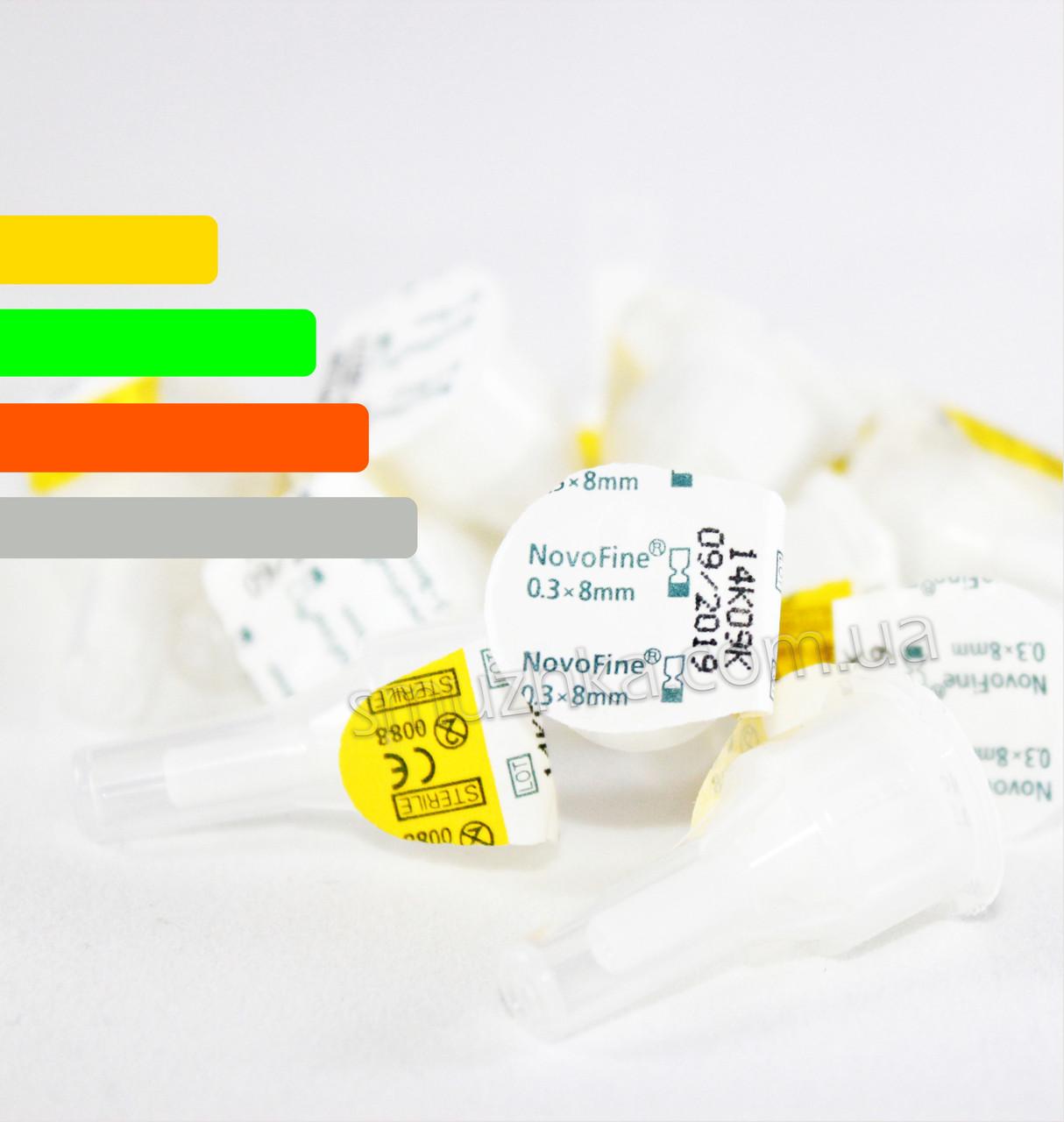 Иглы инсулиновые для шприц-ручек Новофайн 8 мм - Novofine 30G, Поштучно